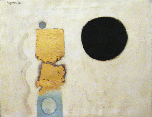 Landscape with Figure (Gold Abstract), 1960